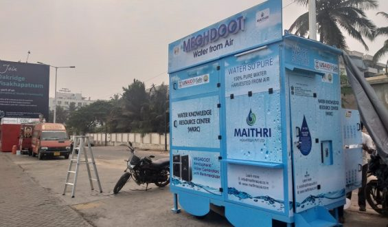 Smart City Visakhapatnam gets the 'World's First Mobile Water from Air Kiosk and Water Knowledge Centre'