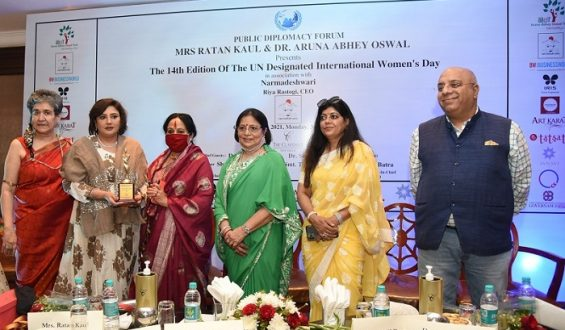 Celebrated the spirit of being a woman at the UN designated 14Th Edition of the International Women's Day Awards
